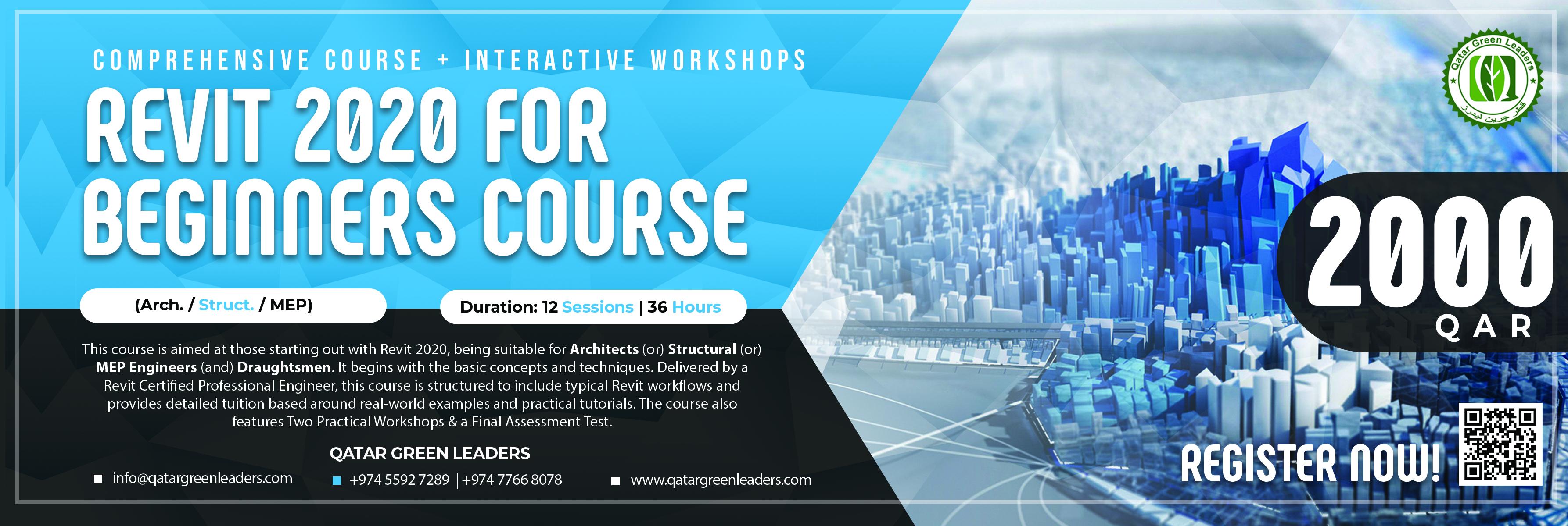 REVIT Courses - Qatar Green Leaders